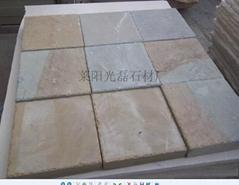 double color sandstone