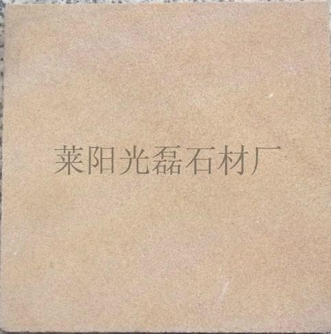 米黃砂岩 3