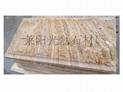 Yellow wood grain sandstone