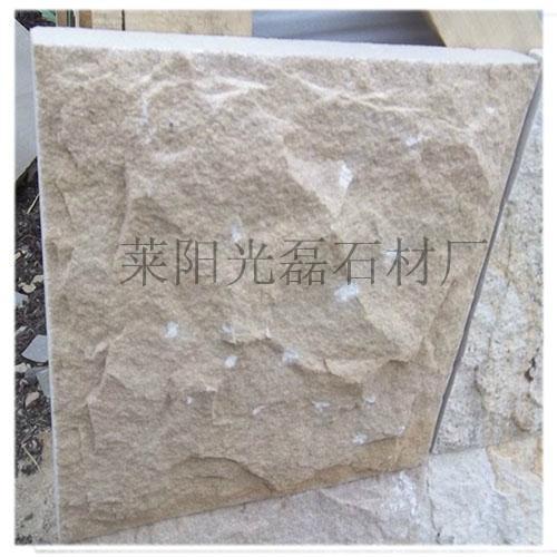 米黃砂岩 4