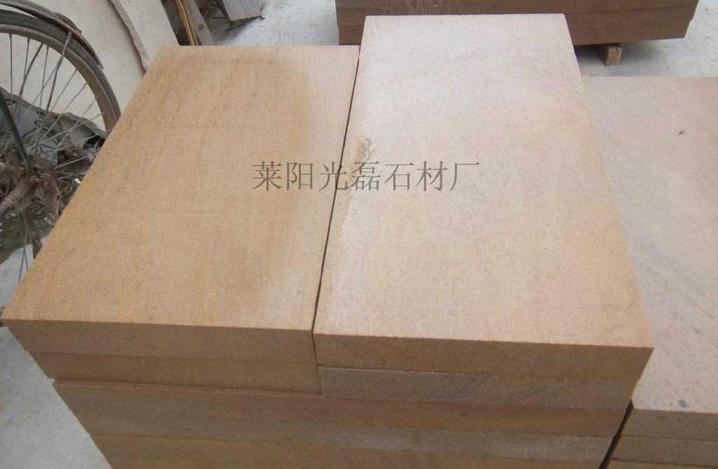 米黃砂岩 5