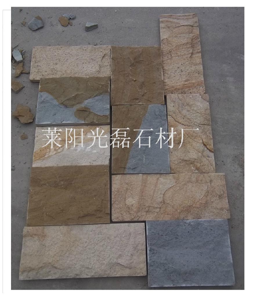 双色砂岩 4