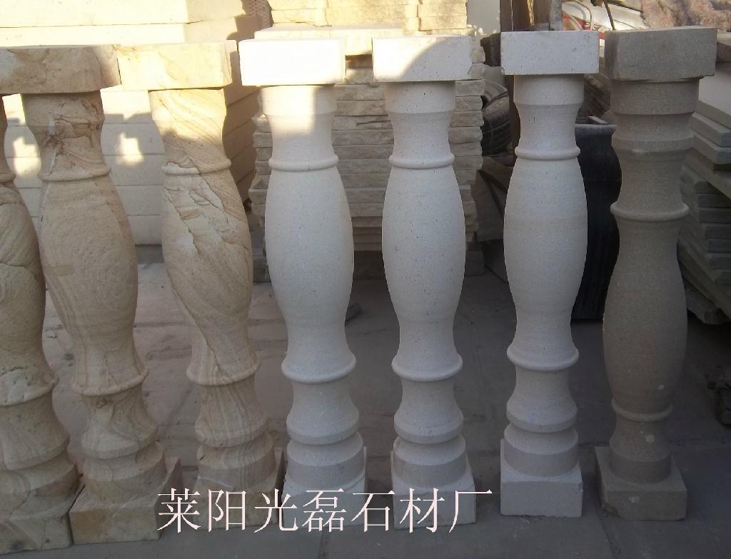 白砂岩花瓶柱 4