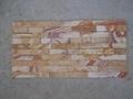 彩虹纹机切面文化石 1