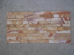 彩虹紋機切麵文化石
