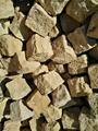 黄砂岩6面自然方块石 4