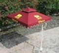 龙岩方形侧立伞