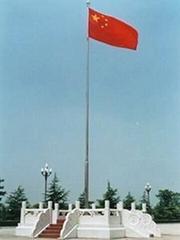 漢白玉旗台