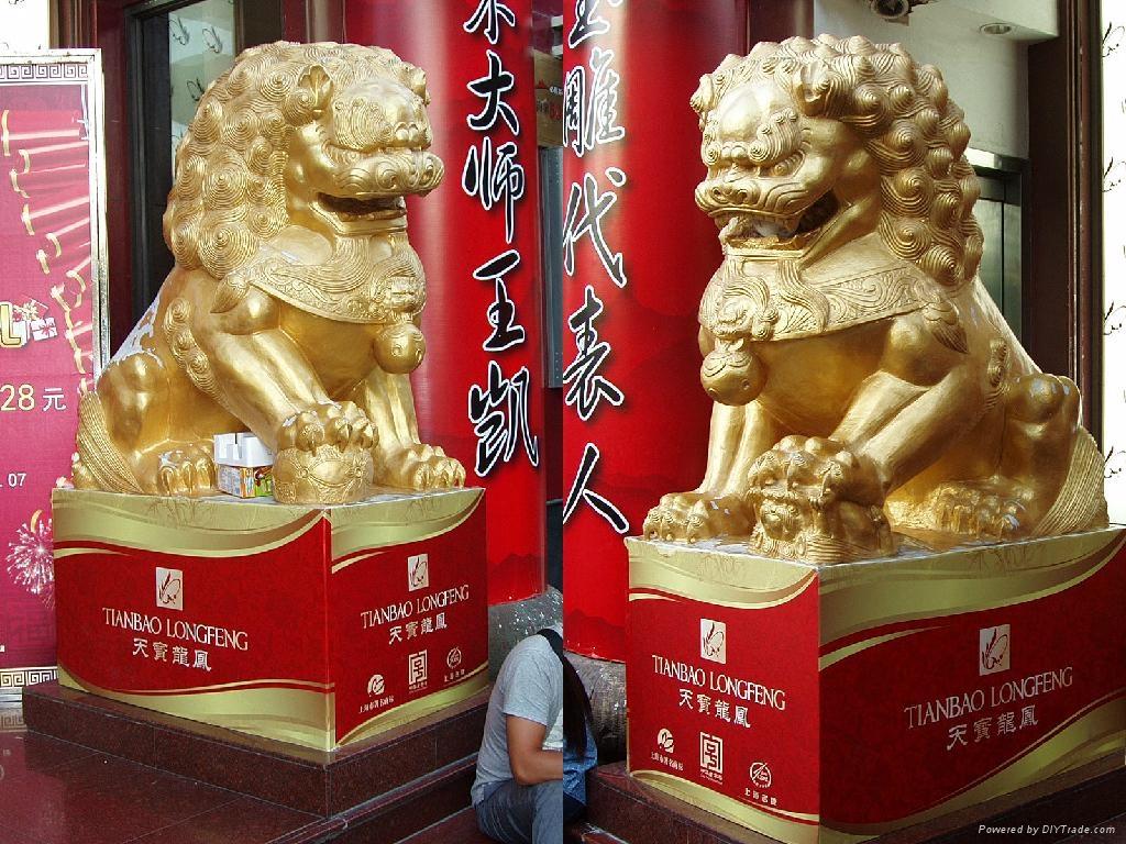 石狮子茅台酒狮 2