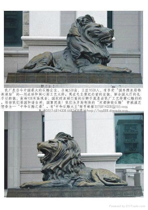 港獅港幣獅 3