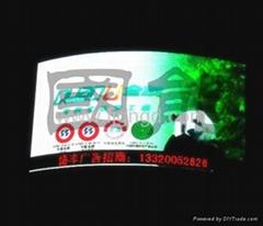 科技创新引领LED户外大屏广告行业新发展