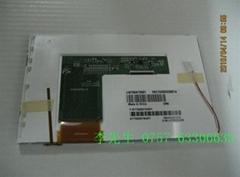 奇美7寸液晶屏、LW700AT9901、(原裝)、CHIME