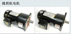 进口电机3/4HP 4POLES