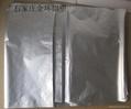 25公斤装铝箔包装袋