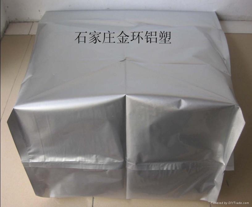 方底防潮防静电避光铝箔袋 1