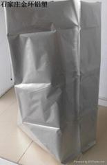 站立铝箔袋