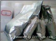 化工产品专用铝箔袋 1