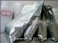 化工產品專用鋁箔袋