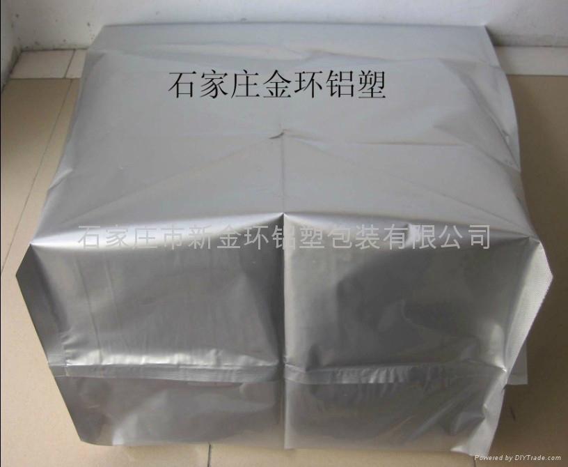 铝塑方底袋 1
