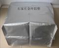 铝塑方底袋