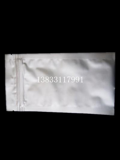 自封口铝箔袋 铝塑袋 镀铝袋 1