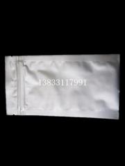 自封口铝箔袋 铝塑袋 镀铝袋