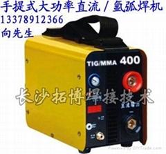 手提式大功率电焊机
