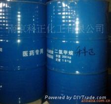 南京 二氯甲烷