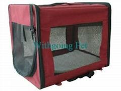 Dog Tent (DWP1006A)