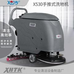 手推式洗地機廣東工廠車間用清洗吸干全自動洗地機