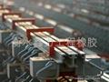 橋梁單組式伸縮縫裝置