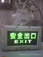 led防爆燈標誌 dgy9/127L