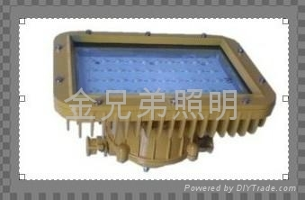 led explosion-proof lamps 50W
