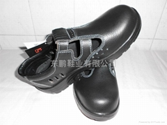 insulation shoes