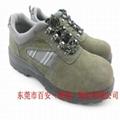 冶金鞋矿山鞋