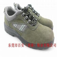 冶金鞋礦山鞋