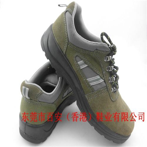 Acid and alkali resistance and heat resistance shoes 3
