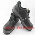 香港品牌劳保鞋,安全鞋,防滑鞋,防水鞋,耐油鞋