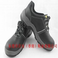 香港品牌勞保鞋,安全鞋,防滑鞋