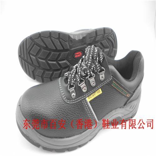 anti-slip shoes 3