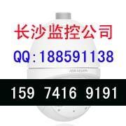 長沙胡楊電子科技有限公司