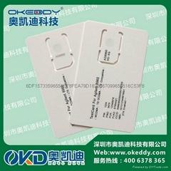 USMT test card 安捷伦WCDMA手机测试卡