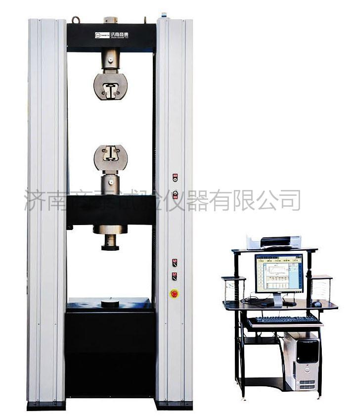 濟南商泰10KN-300KN電子  試驗機 4