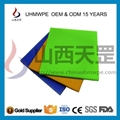 For UHMWPE board / UPE / pe1000 UHPE board 9.2 million color can be customized  4