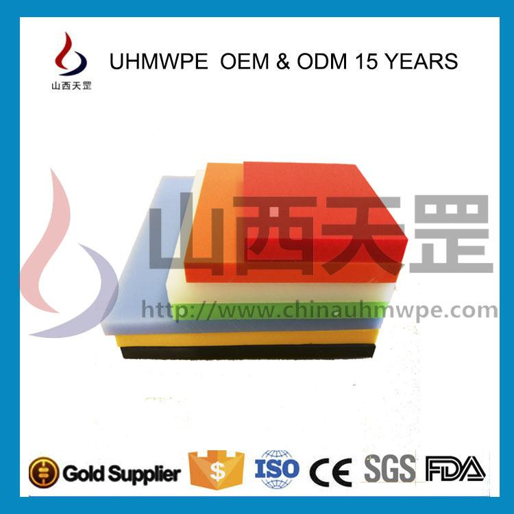 For UHMWPE board / UPE / pe1000 UHPE board 9.2 million color can be customized  2
