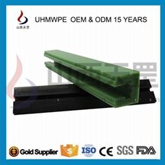 供UHMWPE/UPE/pe1000超高聚乙烯導向件920萬耐磨抗沖多色
