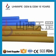 供UHMWPE棒/UPE/pe1000超高聚乙烯棒920萬耐磨多色可定製