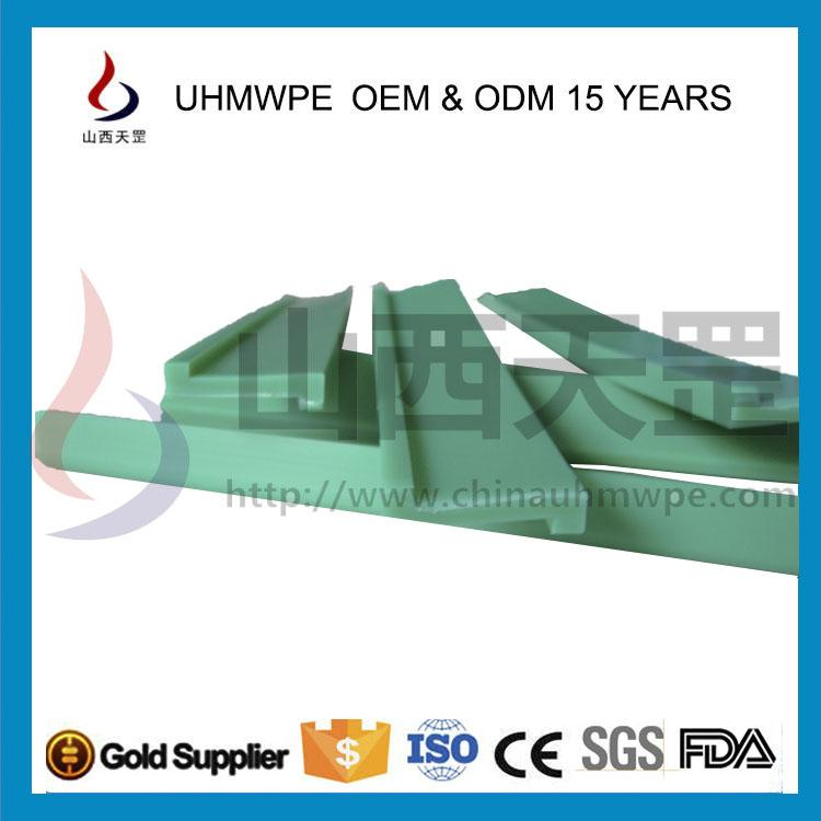 For UHMWPE / UPE / pe1000 UHMWPE 9.2 million wear-resistant impact 1