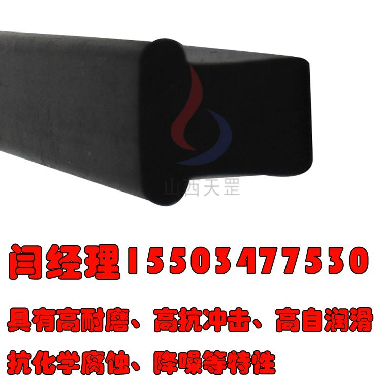 For UHMWPE / UPE / pe1000 UHMWPE 9.2 million wear-resistant impact 4
