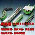 供UHMWPE/UPE/pe1000超高聚乙烯墊條920萬耐磨抗衝擊 4
